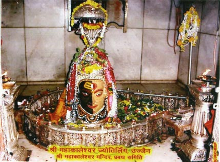 Jyotirlinga temple in bangalore dating 10
