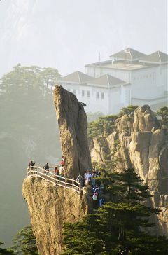 yellow mountain china