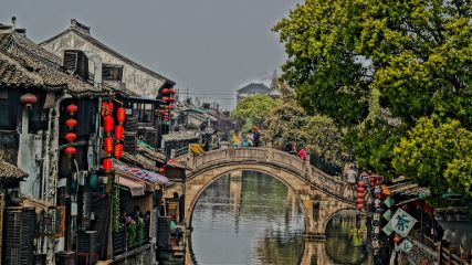 china wuzhen