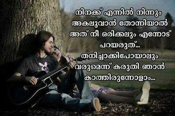 Malayalam Love Quotes Adorable See Malayalam Love Quotes Profile And Image Collections On Picsart